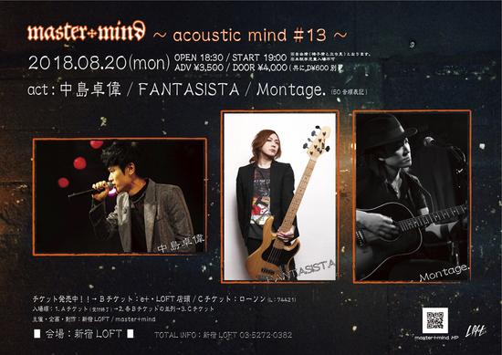 0820_flyer_web.jpg