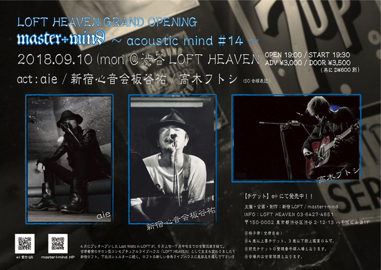 0910_flyer_web.jpg