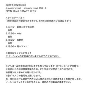 0221_告知用TT.jpg
