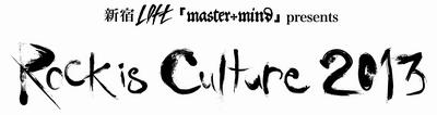 rockisculture_抜き.jpg